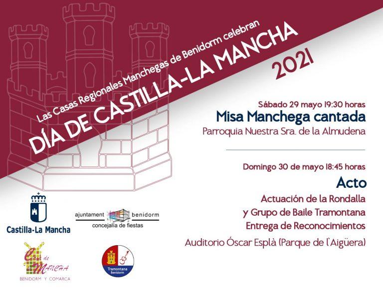 Día de Castilla – La Mancha, por Manuel Palazón