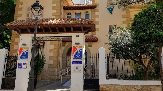 El Ayuntamiento de la Vila se adhiere al 'Plan Resistir'